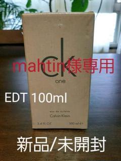 """Thumbnail of """"Calvin Klein カルバン クライン シーケーワン 100ml"""""""