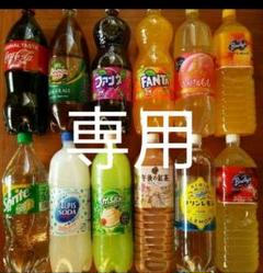 "Thumbnail of ""飲料、炭酸飲料、ジュース、午後の紅茶など12本"""