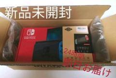 "Thumbnail of ""Nintendo Switch 新品本体 (ニンテンドースイッチ)"""