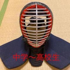 "Thumbnail of ""剣道 防具 面 中学、高校、一般"""