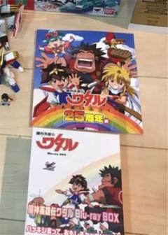 "Thumbnail of ""魔神英雄伝ワタル ロボット魂 初回限定未開封 Blu-ray セール"""