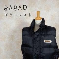 """Thumbnail of """"BABAR ババロア ダウンベスト 刺繍ロゴ ワッペン サイズM ブラック 黒"""""""