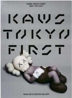 """Thumbnail of """"kaws tokyo first ポスター3種"""""""