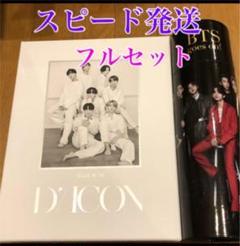 "Thumbnail of ""BTS 防弾少年団 DICON  写真集  Deluxe ver."""