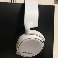 """Thumbnail of """"steelseries Arctis5 2019edition"""""""