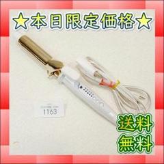 "Thumbnail of ""【1163】クレイツイオン ヘアアイロン J72610SRM 32mm"""