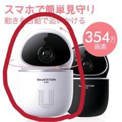 """Thumbnail of """"ペット  ベビーモニター  カメラ SC-LC53 ブラック"""""""