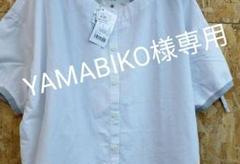 """Thumbnail of """"新品ノーザントラックコットンノーカラーワイドシャツ"""""""