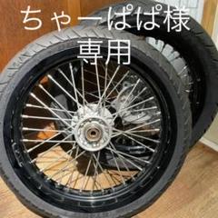 "Thumbnail of ""kawasaki D トラッカー ホイール前後セット"""