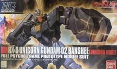 """Thumbnail of """"バンダイHGUC RX-0 バンシィ(ユニコーンモード)"""""""