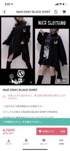 "Thumbnail of ""NieR 2WAY BLACK SHIRT"""