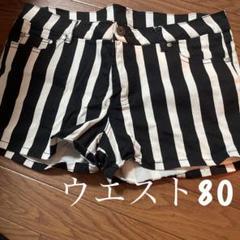 """Thumbnail of """"ボーダー柄ショートパンツウエスト80"""""""