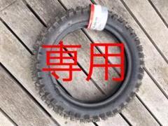 """Thumbnail of """"ブリヂストン MOTOCROSS M404 80/100-12 41M リア"""""""
