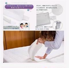 """Thumbnail of """"ベッドすきまパッド+マットレスバンド2点セット 隙間防止 ズレ防止"""""""