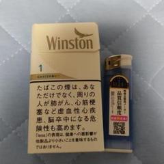 """Thumbnail of """"ウィンストン キャスター ホワイト 1mg"""""""