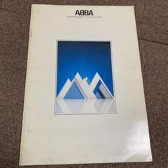 "Thumbnail of ""【レア】ABBA コンサート日本公演(1980年)プログラム"""
