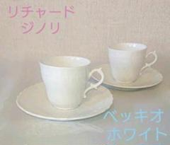 "Thumbnail of ""リチャードジノリ カップ&ソーサー 2客"""
