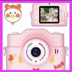 "Thumbnail of ""子供用カメラ デジタルカメラ 前後7000万画素 1080P HD録画 多機能"""