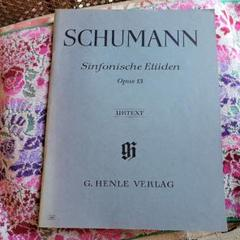 "Thumbnail of ""ピアノ楽譜。シューマンの交響的練習曲。ヘンレ版です"""