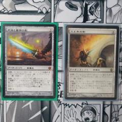 "Thumbnail of ""火と氷の剣 肉体と精神の剣セット"""