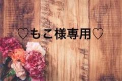 "Thumbnail of ""新品☆disney baby ロンパース5枚セット 90cm"""
