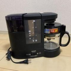 """Thumbnail of """"象印 コーヒーメーカー ミル付き EC-CA40"""""""