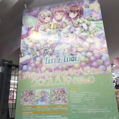 "Thumbnail of ""バンドリ Pastel Palettes  TITLE IDOL 告知ポスター"""