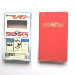 "Thumbnail of ""ポケッタブル モノポリー"""