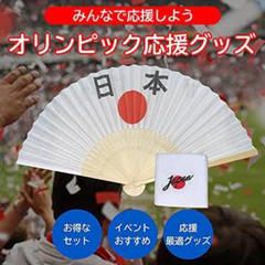 "Thumbnail of ""東京 オリンピック グッズ"""