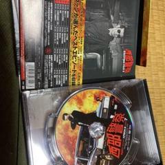 "Thumbnail of ""西部警察 PARTⅠセレクション 大門BOX 2〈6枚組〉"""