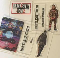 "Thumbnail of ""BALLISTIK BOYZ バリボ 砂田将宏 セット アクスタ"""