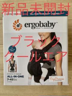 "Thumbnail of ""【新品未使用】 Ergobaby Omni 360 クールエア オニキスブラック"""