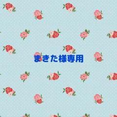 """Thumbnail of """"無印 ソファチェア"""""""