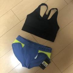 "Thumbnail of ""Nike ブルマ ユニフォーム セパレート  ナイキ"""