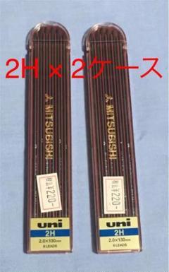 "Thumbnail of ""2H 2.0×130mm 6本入2ケース 三菱鉛筆 ユニホルダー シャープ替芯"""