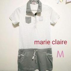 "Thumbnail of ""marie claire マリクレール ゴルフウェア ワンピース 【美品】"""