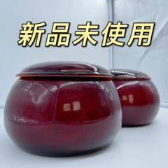 "Thumbnail of ""木製碁笥 新品未使用"""