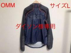 "Thumbnail of ""OMM Kamlite Smock オリジナルマウンテンマラソン カムライト"""