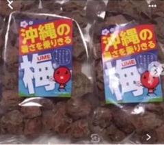 "Thumbnail of ""⭐️セール⭐️ 乾燥梅干 / 沖縄の暑さを乗りきる梅【大袋 2袋】"""