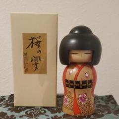 "Thumbnail of ""桜の宴"""
