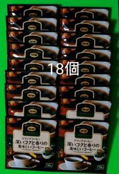 """Thumbnail of """"深いコクと香りのドリップコーヒー 18個"""""""