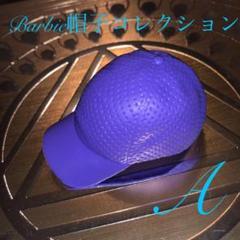 "Thumbnail of ""♡Barbieの帽子コレクション A"""