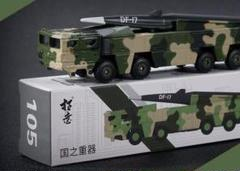 "Thumbnail of ""拓意 DF-17 ミサイル 1/100 ミニカー"""