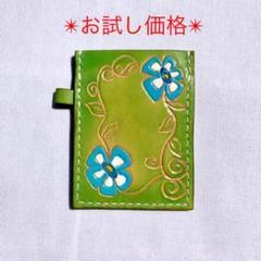 "Thumbnail of ""お花のレザーパスケース"""