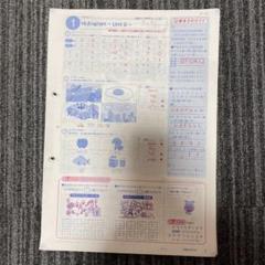 """Thumbnail of """"TOKYO SHOSEKI 中学1~3年 英語積み上げプリント解答 問題用紙あり"""""""