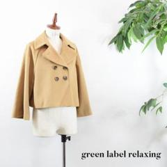"""Thumbnail of """"IF0014 GREEN LABEL RELAXING ハーフコート F"""""""