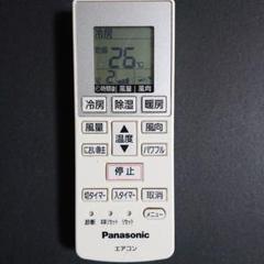 """Thumbnail of """"A75C4269 Panasonic エアコンリモコン 赤外線確認済み"""""""