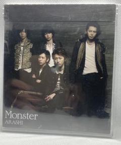 """Thumbnail of """"嵐 Monster 非売品"""""""