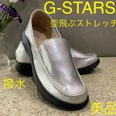 """Thumbnail of """"G-STARSの空飛ぶストレッチローファー"""""""