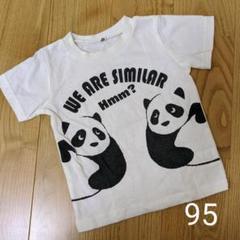 "Thumbnail of ""Tシャツ 95"""